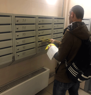 Разнос листовок по ящикам