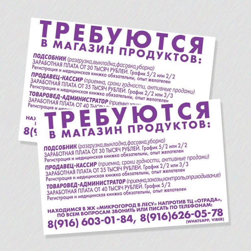 Медицинская книжка Наро-Фоминск алексеевская